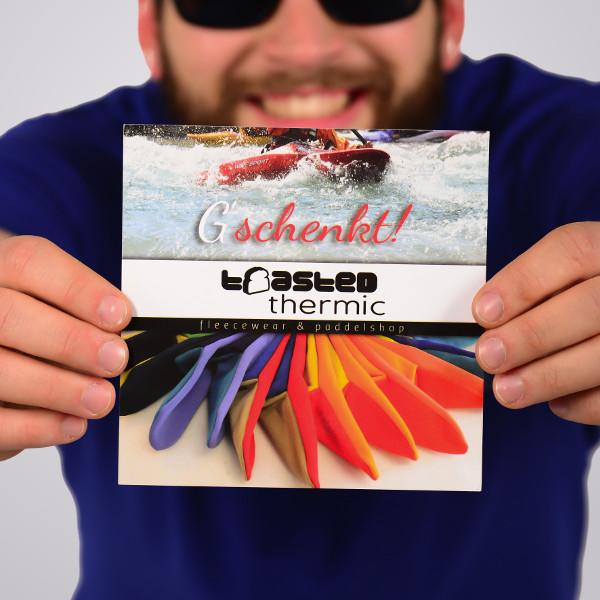 Der G'schenkt! - Gutschein kann in verschiedenen Höhen ausgestellt werden. Alternativ auch auf ein definiertes Produkt!
